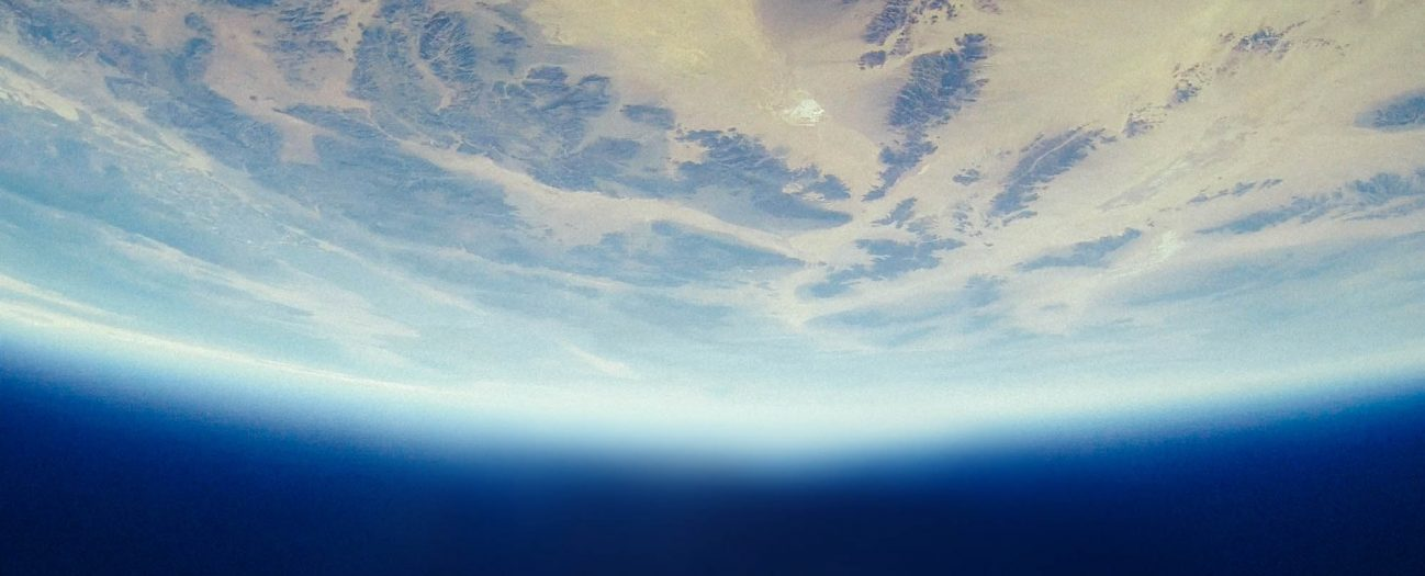 Aciron view of Earth from space 2